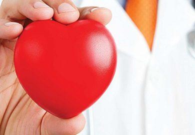 Çalışan Kalpte Bypass Nasıl Olur?